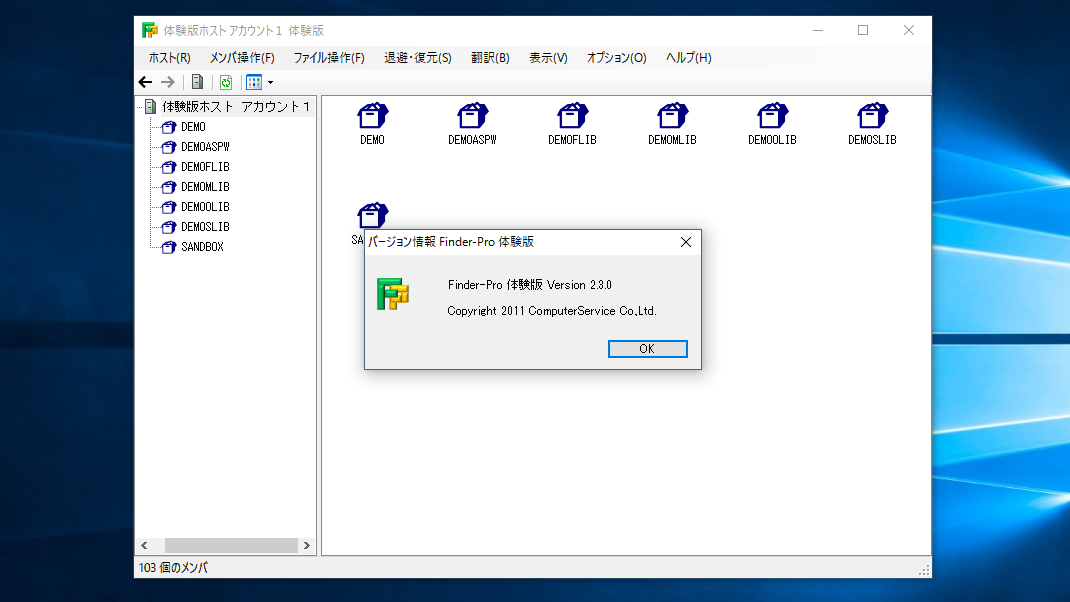 ASPworksⅡ Finder-Pro 2.3.0